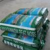 烟草专用泥炭 草炭土 出口特级