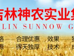 神农集团:中国泥炭产业旗舰