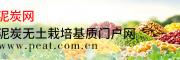 江苏神农公司
